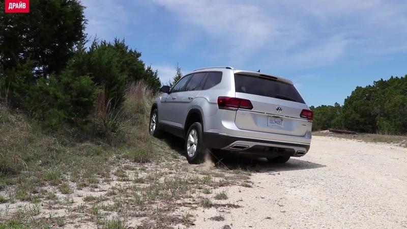 [v-s.mobi]Volkswagen Teramont — тест-драйв с Никитой Гудковым.mp4