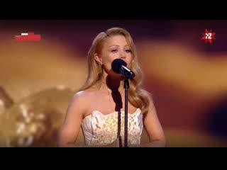 Тина Кароль представила победителя премии Золотая Жар-Птица в номинации