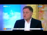 Владимир Груздев в программе «Утро России» прокомментировал поправки в закон об ОСАГО