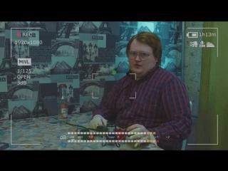 Своими Руками - ДУХИ red21