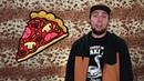 100500 Пицца По Домашнему