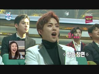 FULL CUT 190201 I Live Alone @ EXO's Xiumin