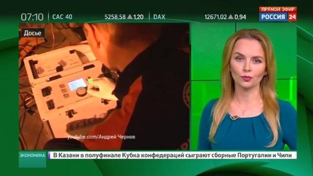 Новости на Россия 24 • Структуры Дерипаски предлагают 8 миллиардов за акции миноритариев Иркутскэнерго