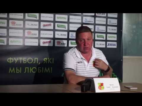Послематчевая пресс-конференция Смолевичи 2:0 Городея 11-й тур. ЧБ 2018.