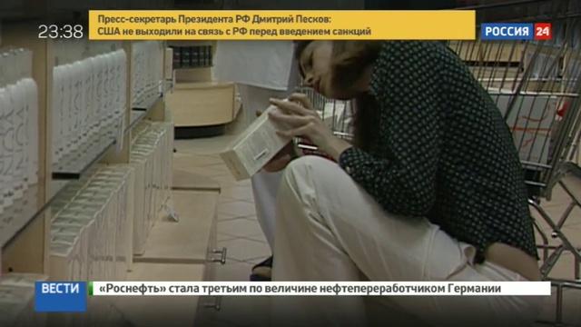 Новости на Россия 24 • Любители Боярышника остались без желанного зелья