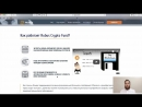 Обзор криптовалютного фонда Rubus от Артема Сафонова (VSE PROSTO)