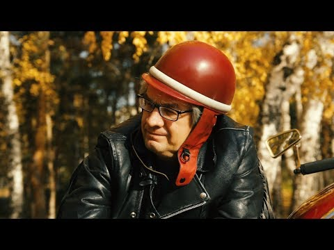 Премьера клипа Листья! Группа Трамвай Тринадцатый путь