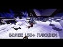 Minecraft Project - DROIDMINE