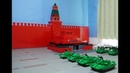 LEGO Moscow Red Square Soviet Military parade Лего Красная площадь