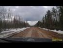 Кировская область, конец автобана