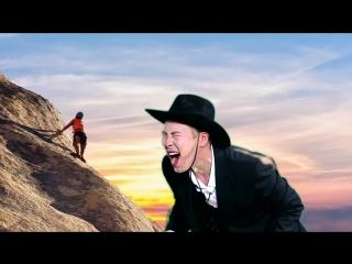 [VIDEO] Ahhhhhhhhhhhh Man of Cover Brothers