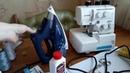 Что нужно для шитья дома. Минимальный набор. Часть 2.