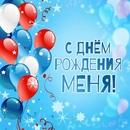 Виталий Хегай фото #1