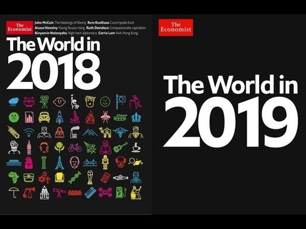 Terrible nueva portada de The Economist 2019