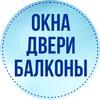 Окна Двери Балконы | Нижний Новгород | Арбор