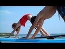 Йога на досках в море –крэйзи челлендж для детей