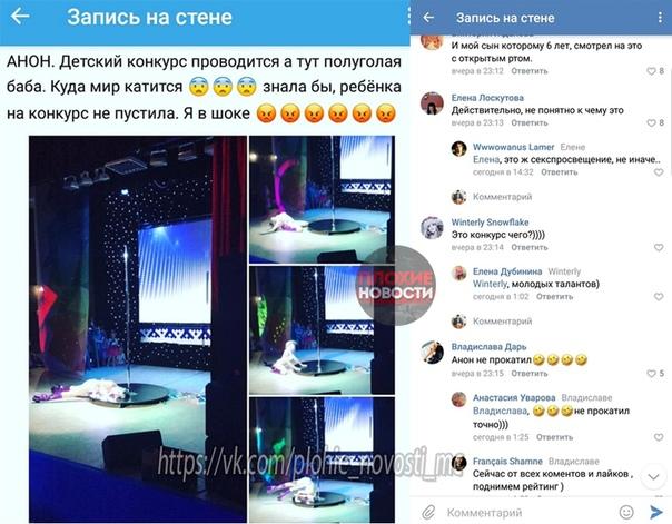 В Новом Уренгое прошел конкурс для детей и молодежи Звезда Ямала В МЦ «Молодежный» проходил конкурс
