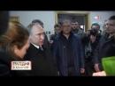 Трагедия в Кемерово. Линия защиты не было шансов спастись.Они молили о помощи. Ад в Зимней вишне поджог халатность