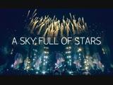 Английский по песне Coldplay - A Sky Full Of Stars