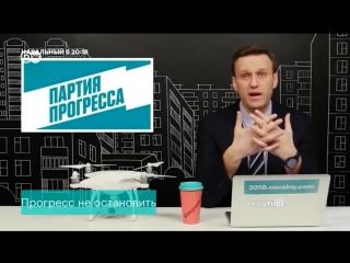 Партия Навального: смысл и шансы (Deutsche Welle, 16.05.2018)
