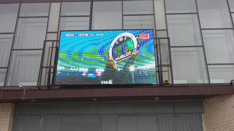 LED панель Лесколовского ДК