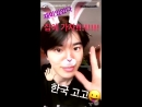 [VID] 180428 인피니트 Sungjong's Instagram Story - - Captions on vid - It was fun - Let's go home!! - Korea Go Go - -
