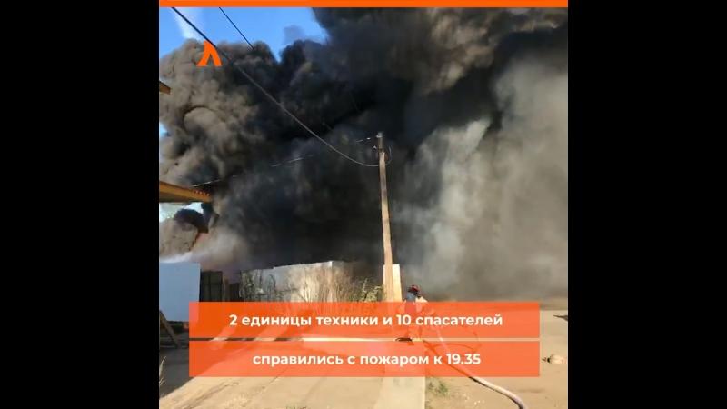 Пожар в посёлке Металлострой