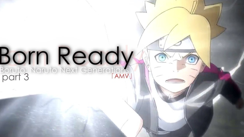 Boruto Naruto Next Generations「AMV」Born Readyᴴᴰ