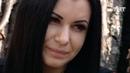 Дом 2 Анастасия Толстихина покинула проект