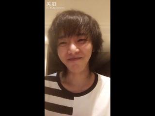 31-07-2018 Hua Chenyu 华晨宇 Weibo