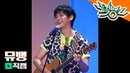 27 07 18 FTISLAND Song Seunghyun Summer Night's Dream @ Music Bank fancam