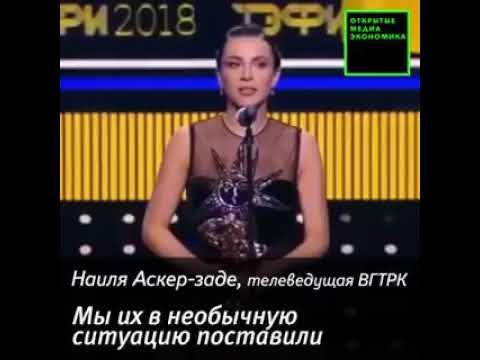 Роскомнадзор прибег к массовым блокировкам публикаций о главе ВТБ