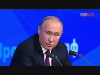 Пресс-конференция Путина и заявления Трампа о выводе войск из Сирии
