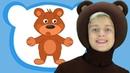 10 МЕДВЕЖАТ - Маша и Три Медведя - Развивающая песенка мультик для детей малышей про счет