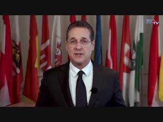 HC Strache zum UN-Migrationspakt und zur UN-Flüchtlingsresolution-