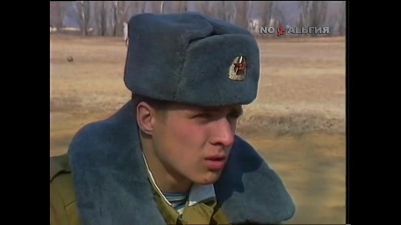 До 16 и старше эфир от 16 мая 1991года Призыв в армию быловремя призыввармию