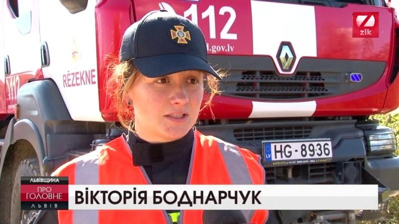 Пожежники та медики з 5 країн вдосконалюють навички на міжнародних навчаннях