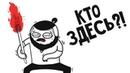 МАРМАЖ МИСТИКА В ДЕРЕВНЕ анимация