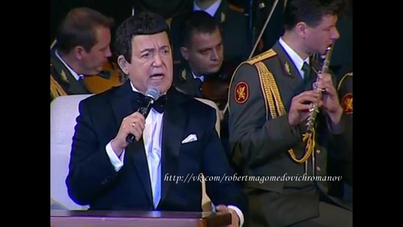 Иосиф Кобзон Поклонимся великим тем годам Юбилейный концерт Я песне отдал всё сполна Луганск 2017