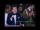 Иосиф Кобзон - Поклонимся великим тем годам (Юбилейный концертЯ песне отдал всё сполна Луганск 2017)