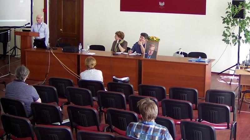 Видеотрансляция 2, Научная конференция, посвященная памяти Б.Г. Юдина