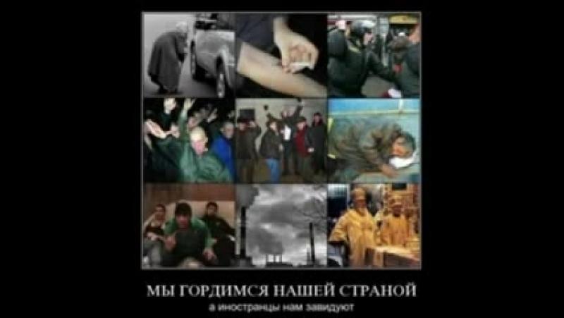 USSR и Russia запрещенный клип на всех телеканалах_xvid
