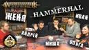 Играем Warhammer Quest Shadow over Hammerhal Age of Sigmar Часть 1