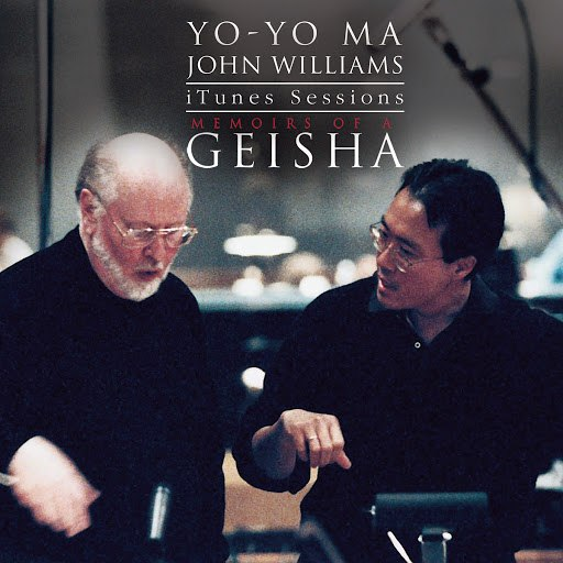 John Williams альбом Interview with John Williams and Yo-Yo Ma (Interview)