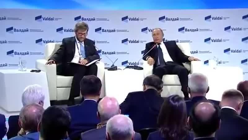 Владимир Путин о ядерном ударе по России