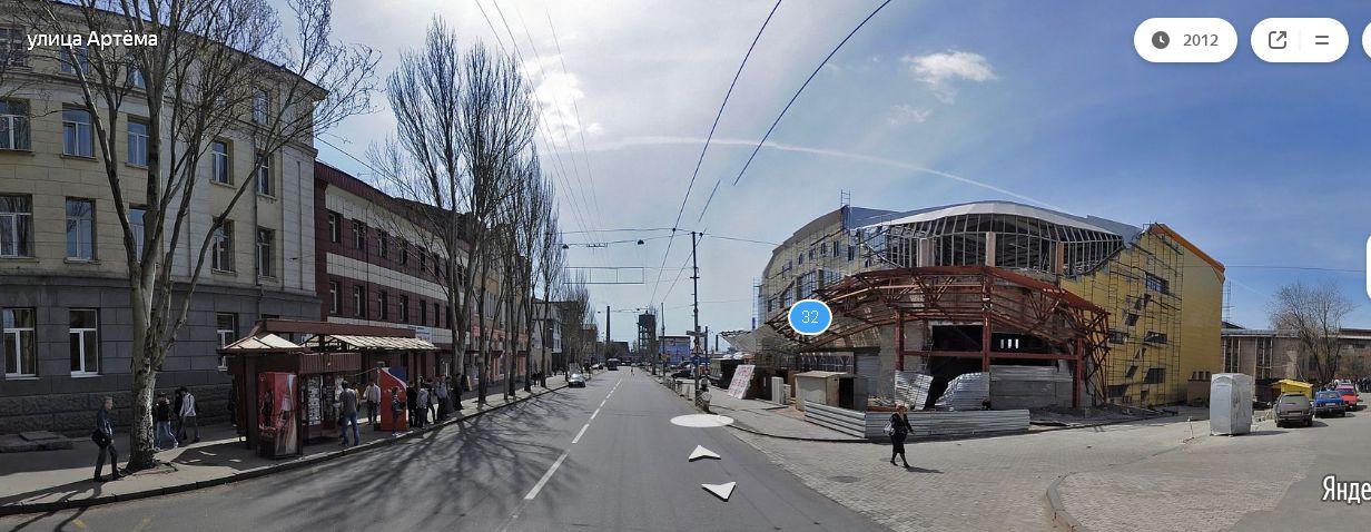 Улица Артема напротив современного ЦУМа