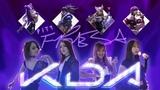 Cover KDA - POPSTARS @ Dance Cover Pitt FRESA