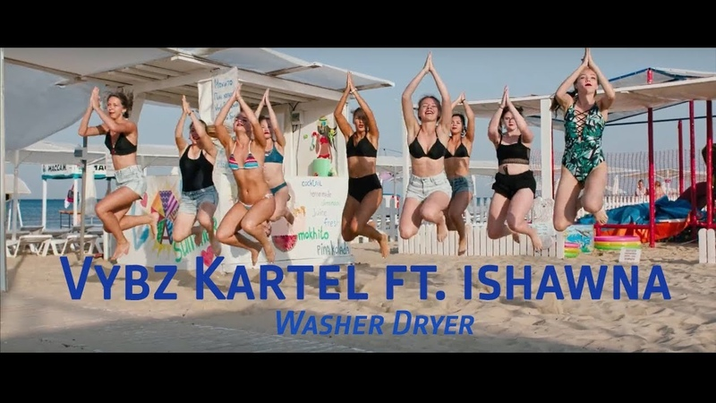 Vybz Kartel ft Ishawna Washer Dryer Choreography by Sasha Pirogova