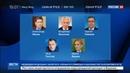 Новости на Россия 24 Единая Россия выдвинула кандидатуру Володина на пост спикера Думы
