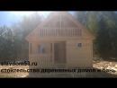 Видеообзор Баня 6х6 Лужский р-н СНТ Грузовик